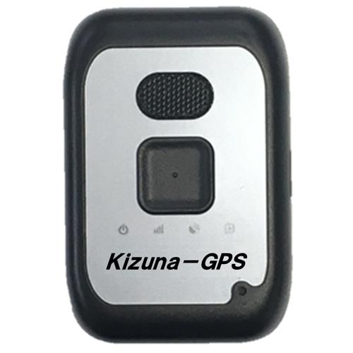 徘徊見守りサービス「絆GPS」同梱品①端末本体