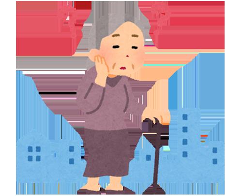 繁華街で目的がわからなくなってしまった高齢者のイメージ