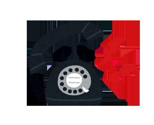 電話を鳴らすイメージ