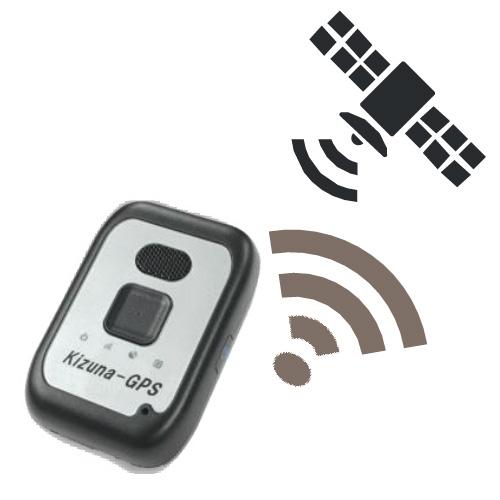 徘徊見守りサービス「絆GPS」は、位置情報を随時更新します